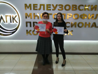 Итоги отборочного этапа VI Открытого регионального чемпионата Worldskills Russia