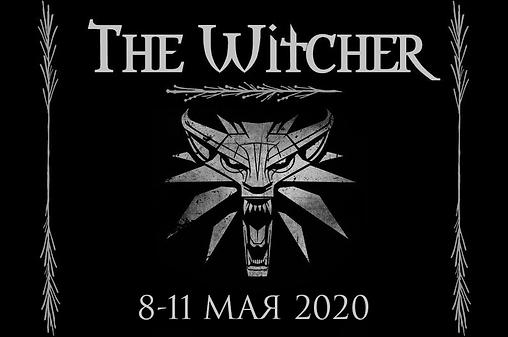 весна 2020 тизер.png