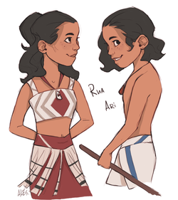 Руа и Ари