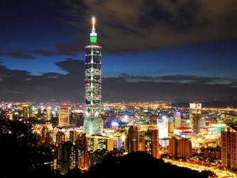 台湾移住について