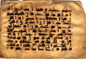 Kufic writing, origin of Arabic writing, African literature, African literature, African writers, African authors, what is African literature, characteristics of African literature, African literature, colonial African literature,