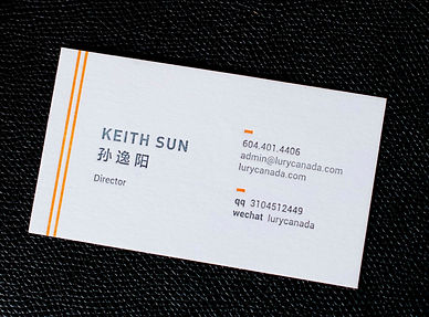 lury-brand-biz-card2.jpg