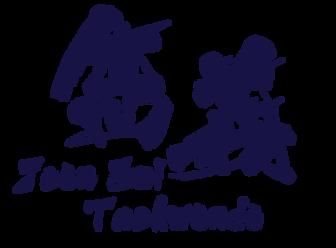 Jeon Eui Logo Final_robe.png
