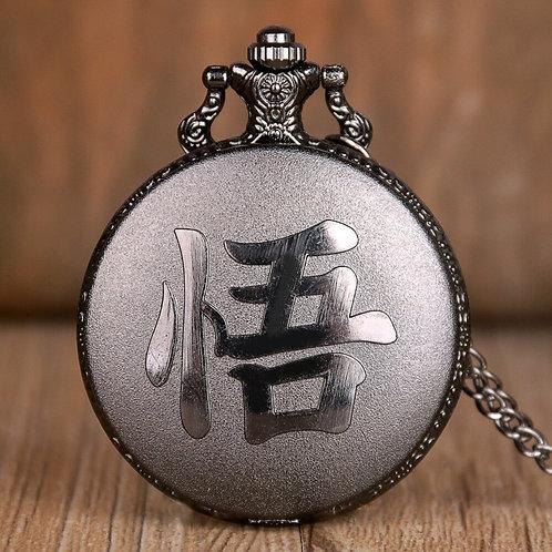 Chinese Like Symbol Large Pocket Watch