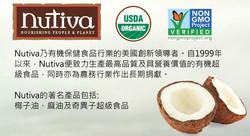 嚴浩譔文: 有機椰子油戰勝了老人痴呆症!