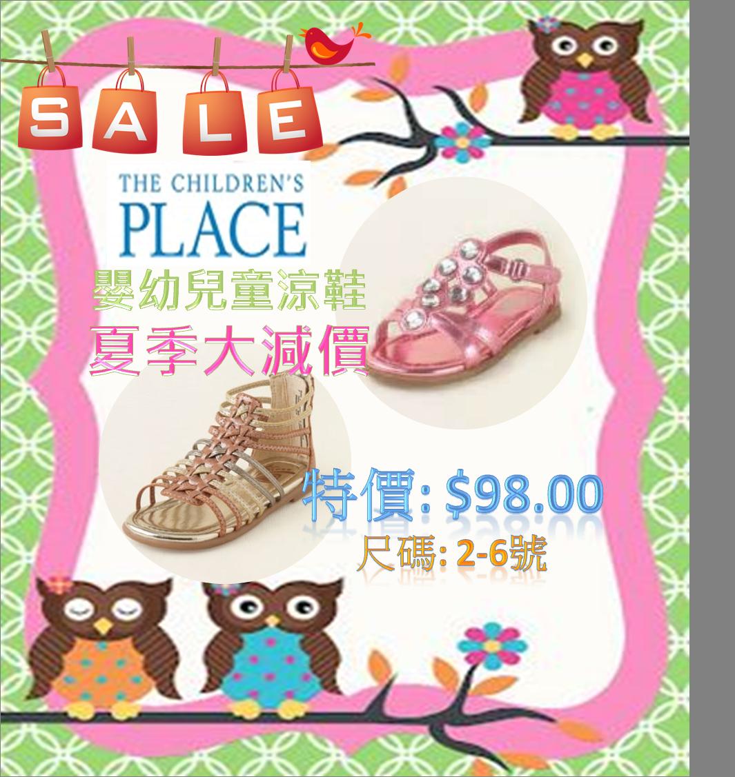 TCP精選嬰幼兒童涼鞋$98.00