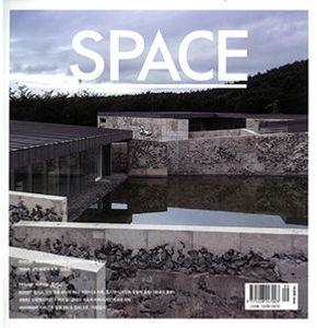 space 201509.jpg