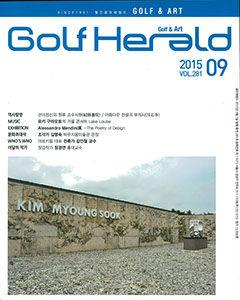golf herald 2015 09.jpg