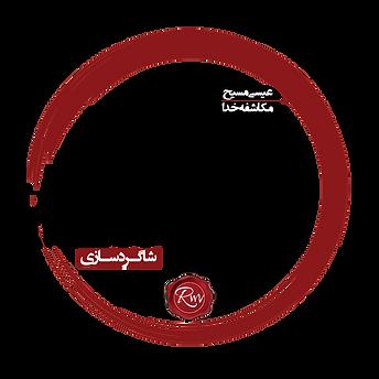 logo(trans2).png