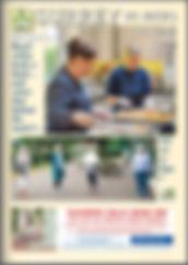 202007 SWIN cover.jpg