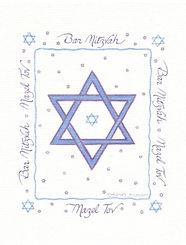 Bar Mitzvah Card | Audrey Designs