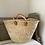 Thumbnail: Laundry basket (different colour lettering available)