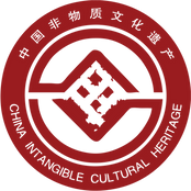 1200px-China_Intangible_Cultural_Heritage_Logo.svg.png