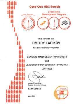 General Management University Larikov-1.