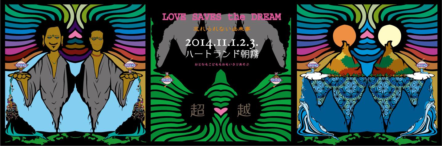LOVE SAVES the DREAM