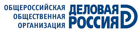 Деловая Россия лого
