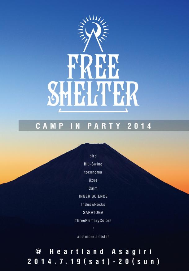 FREE SHELTER 2014