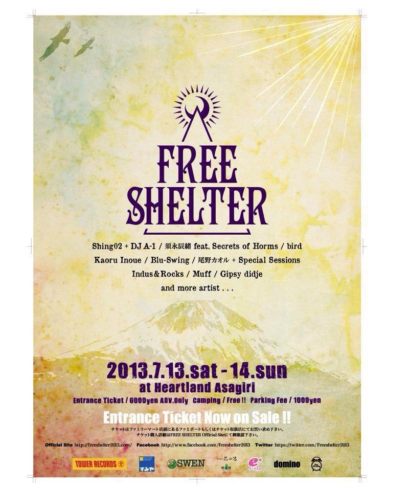 FREE SHELTER2013'