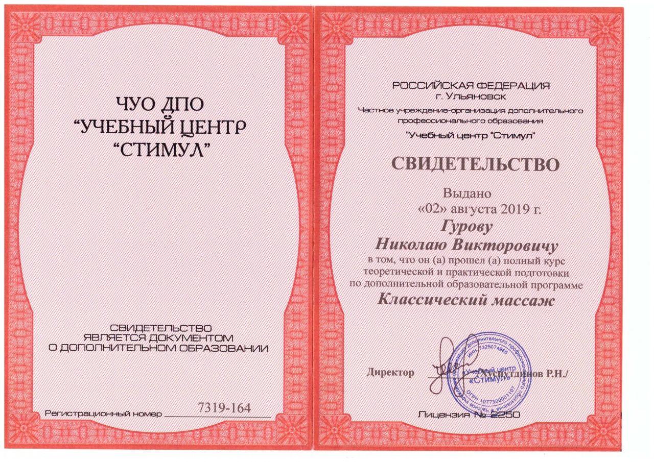 7e4a0769-c766-49ab-b8db-71760e04c6c1