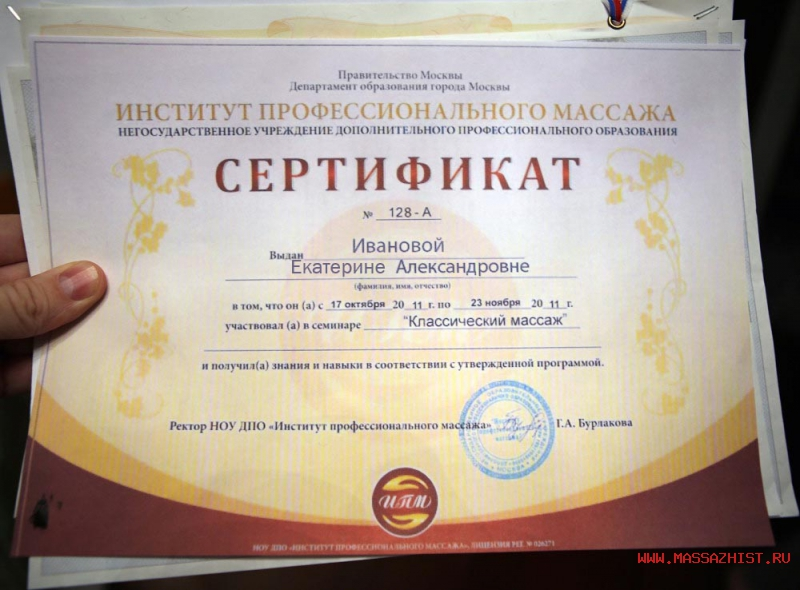 ksemass2014_3818_ekaterina