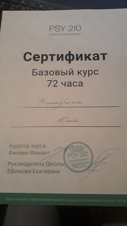 Goy8xDi34vQ