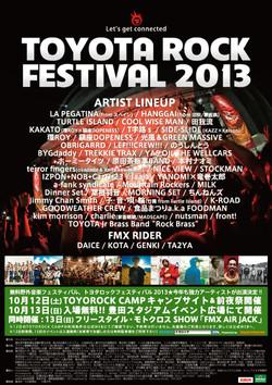 TOYOTA ROCK FESTIVAL2013'