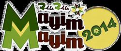 MayimMayim2014'