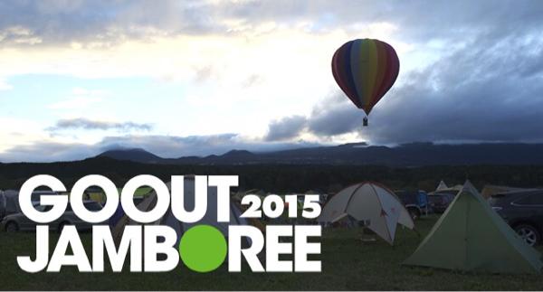 GOOUT JAMBOREE 2015