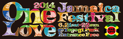 OneLoveJamaicaFestival2014'