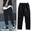 Thumbnail: Hip Hop Sweat Pants Embroidery Japanese Style Trousers