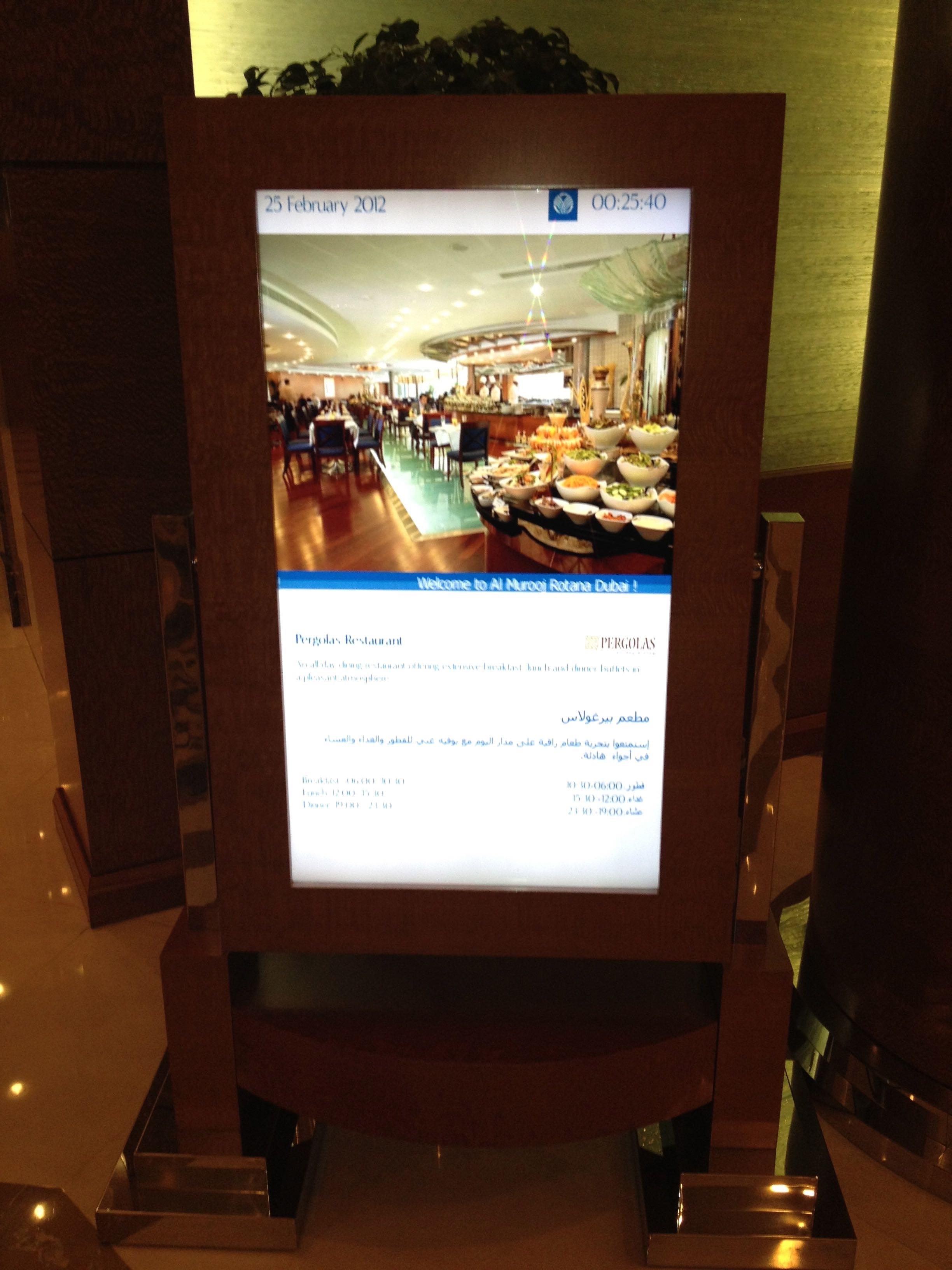 Rotana Hotel Digital Signage
