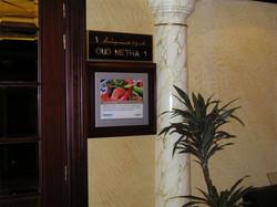 Movnepick Hotel Meeting room