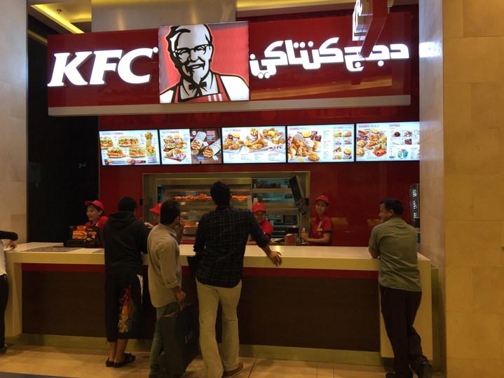 KFC DMB3.jpg