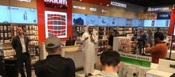 Axiom Digital Retail