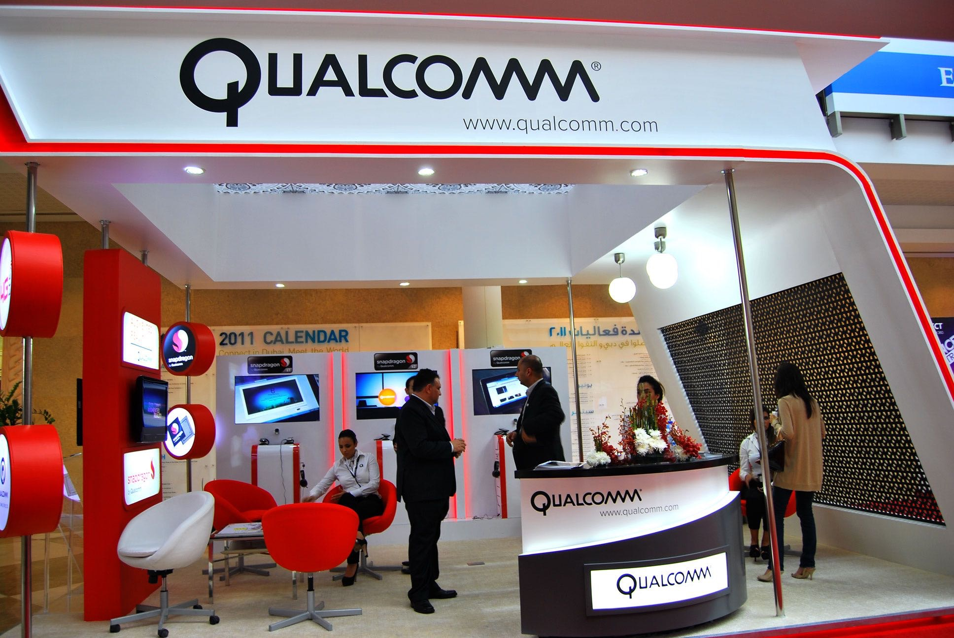 DSCQualcomm Gitex Digital Signage