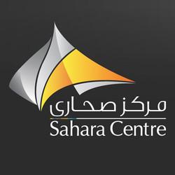 Sahara Centre logo
