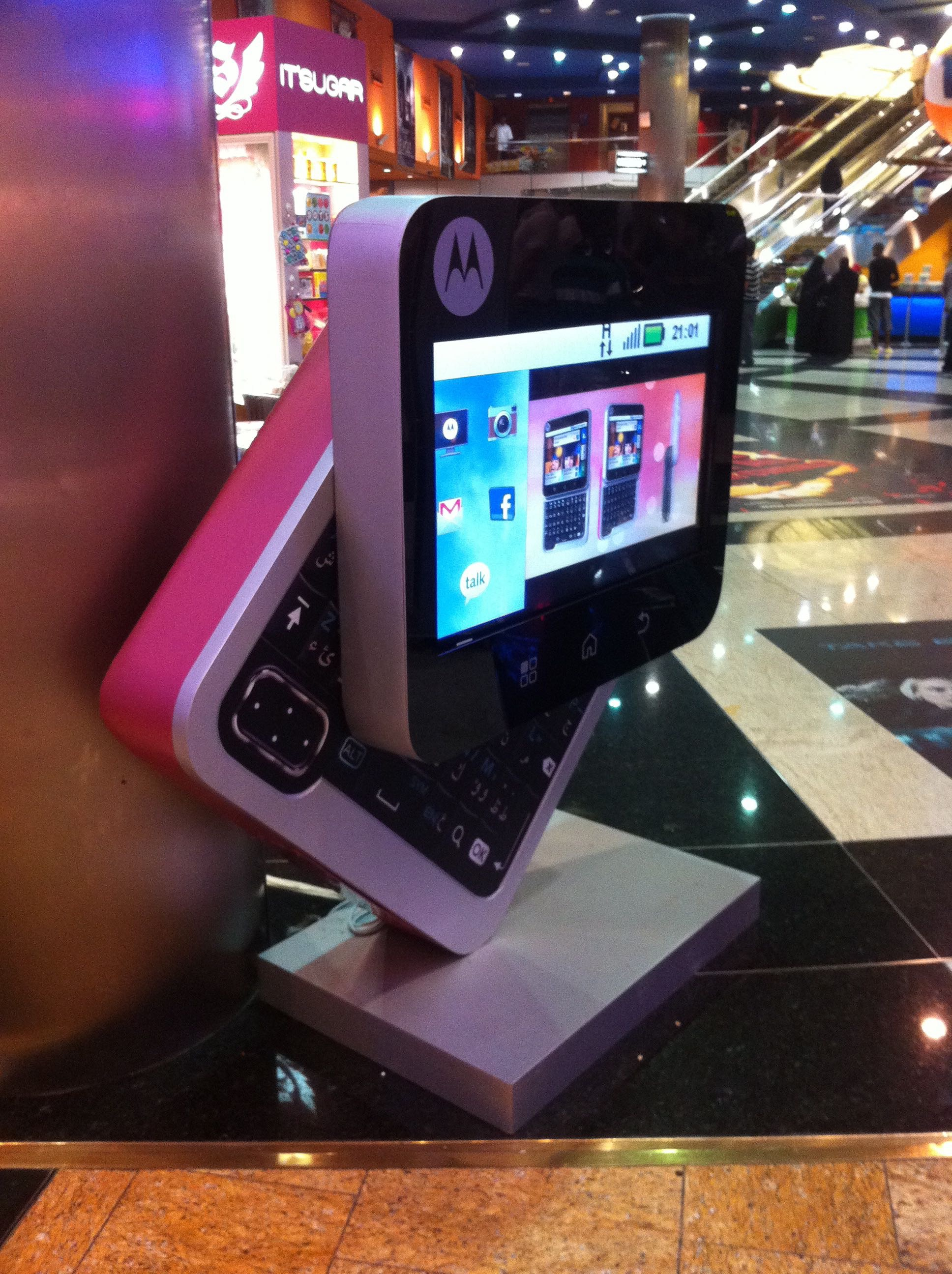 Motorola Activation