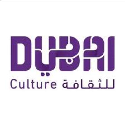 Dubai Culture Logo