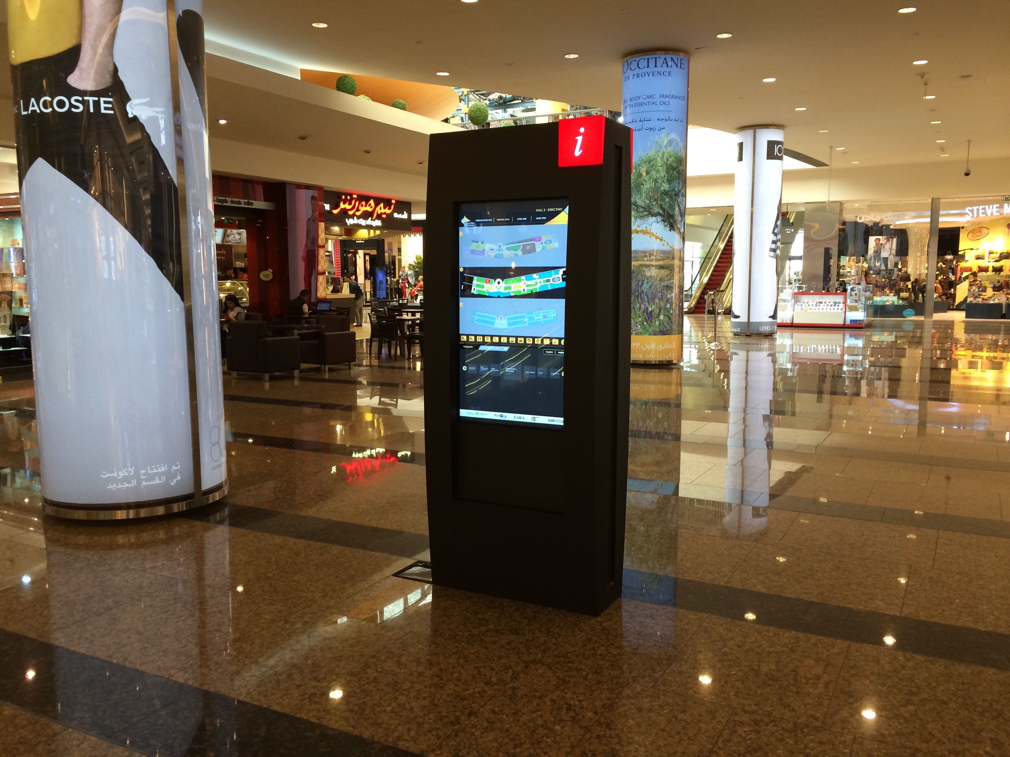 Sahara Center Interactive Wayfinding