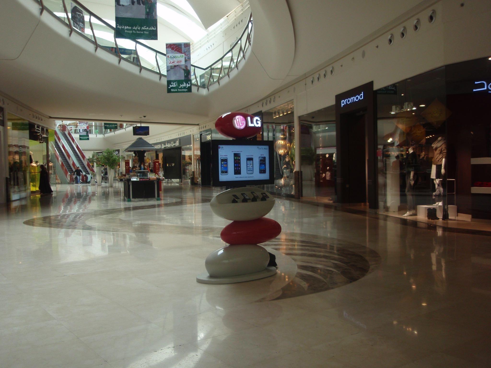 LG Retail