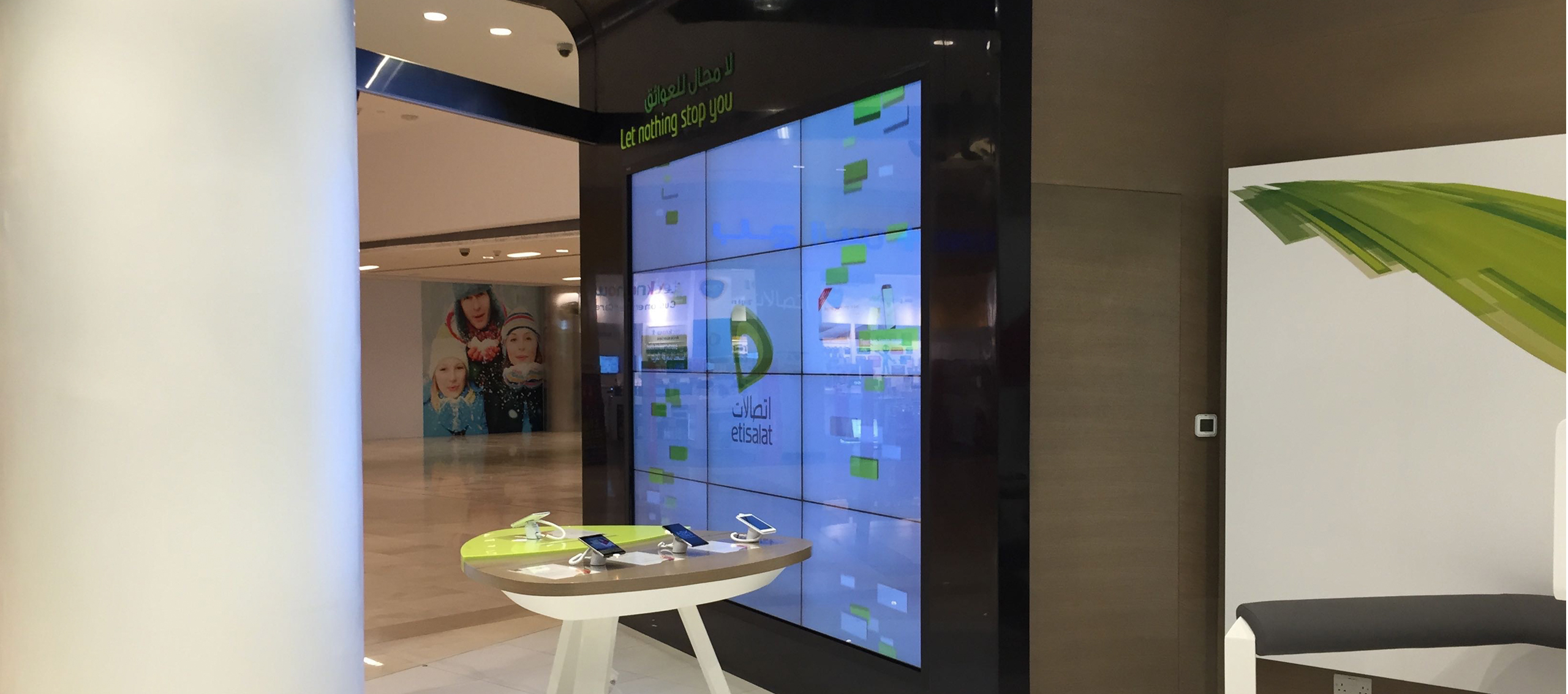Etisalat Digital Retail store