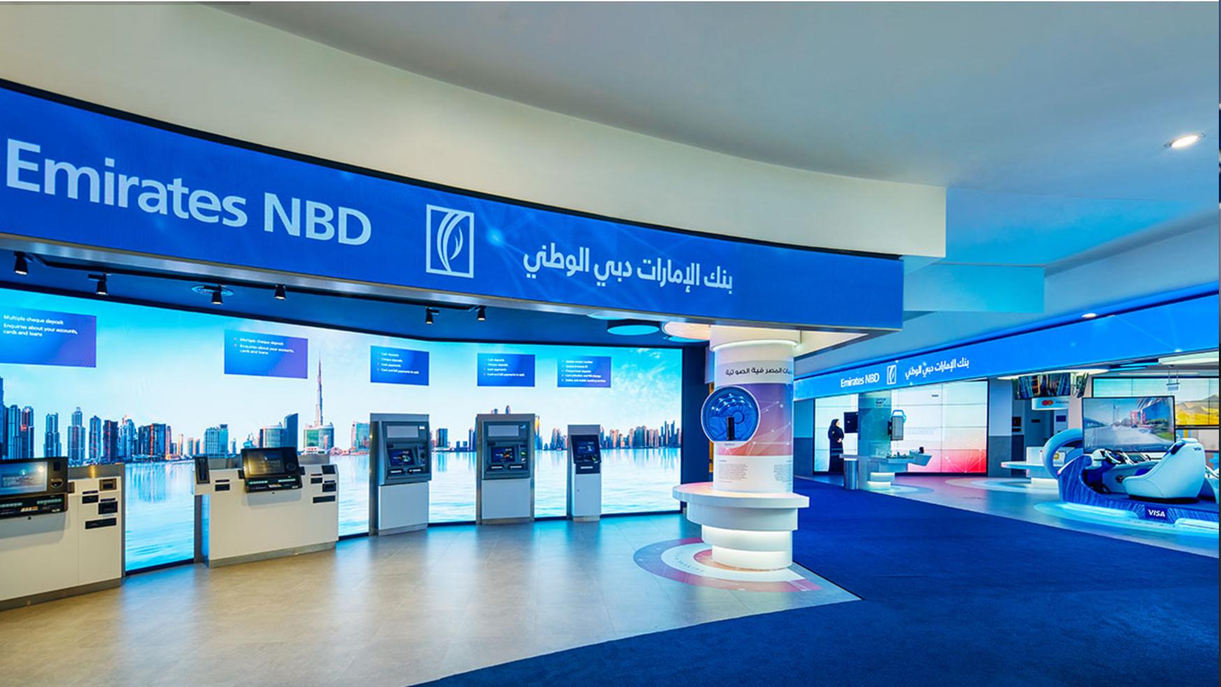 EmiratesNBD Digital Signage Banking