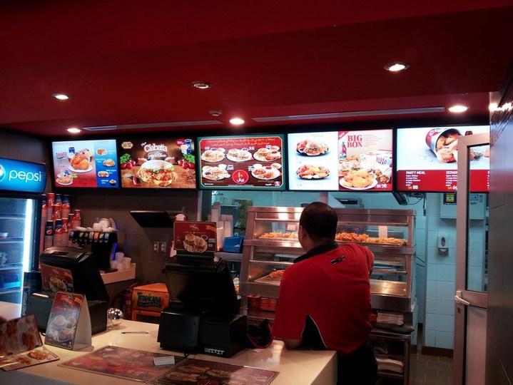 KFC DMB2.jpg