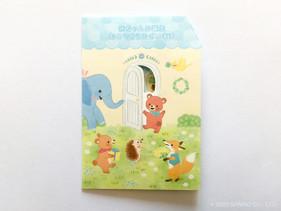 出産祝いカード(サンリオ)