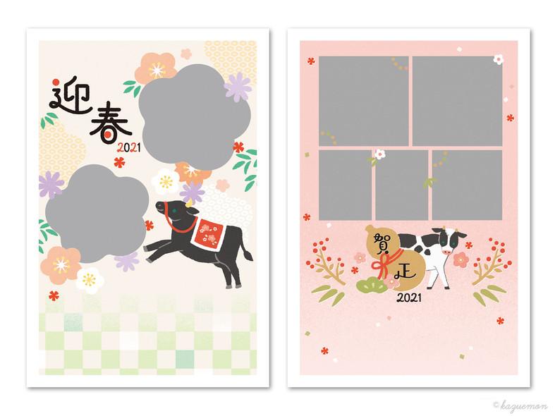 「郵便年賀.jp」 年賀状(日本郵政)