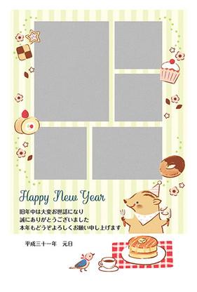 日本郵便「はがきデザインキット2019」年賀状