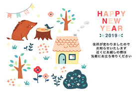 KADOKAWA「もらってうれしいおしゃれな年賀状」「世界一かんたん年賀状」年賀状掲載