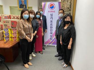6월 월행사 - 미얀마 노동자 돕기