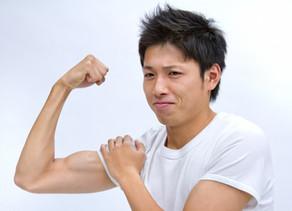 体重が増えない!筋肉がつかない!3つの理由と解決方法