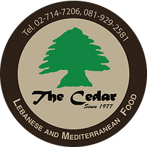 Cedar Logo.png